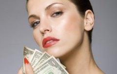 你的理财盲点是什么